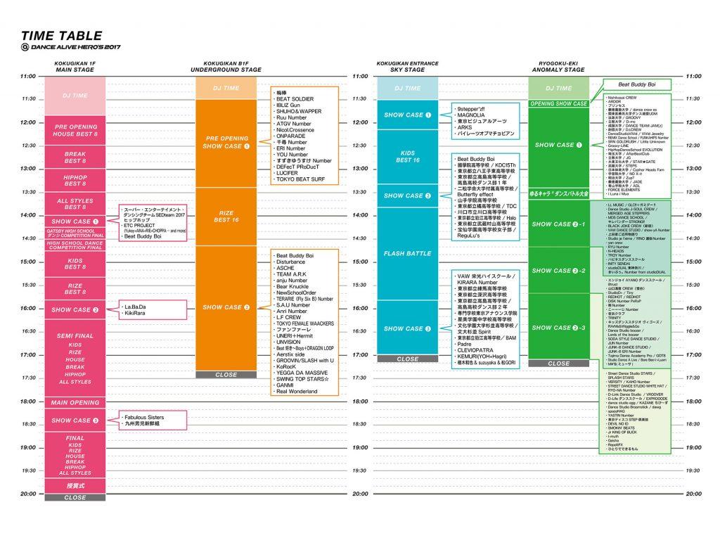 timetable-1024x758