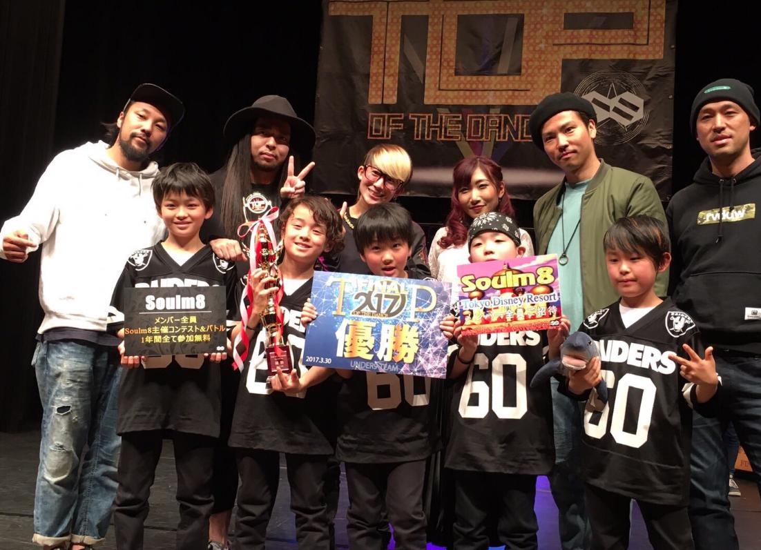 中国にて開催された「CHINA MASTER CUP vol.5」にてNOSUKEが優勝。世界へ向けて活躍する次世代のダンサーに注目!!