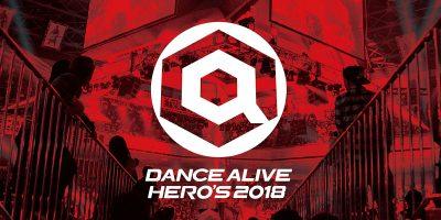 DANCE ALIVE HERO'S 2018 RIZE KYUSHU vol.1