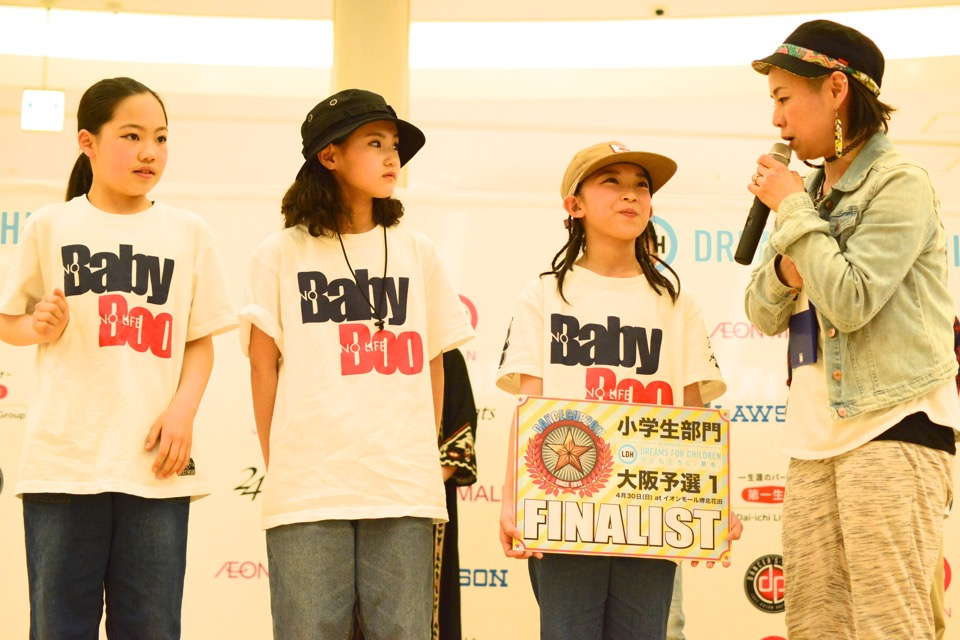 dews_9_award_baby boo