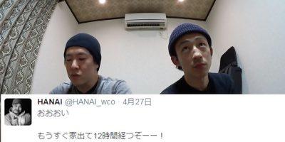 HANAI氏に現れたもう一つの人格 「受入男」とは!?PRINCE&GOLFによる動画コラム「Dews ZERO」
