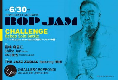 Be-Bopを楽しむ ~JAZZで踊る2週間「Be-Bopイベントウィーク」6/30(金) BOP JAM