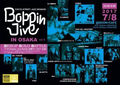 Be-Bopを楽しむ ~JAZZで踊る2週間「Be-Bopイベントウィーク」7/8(土) Boppin Jive in OSAKA