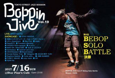 Be-Bopを楽しむ ~JAZZで踊る2週間「Be-Bopイベントウィーク」7/16(日・祝前日) Boppin Jive vol.19