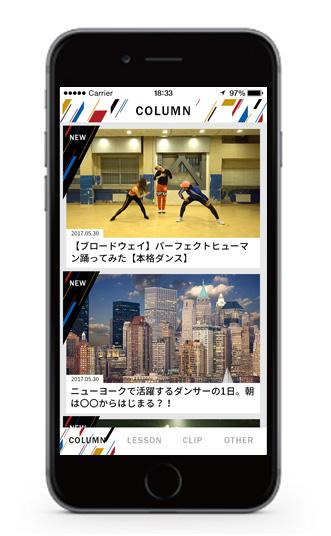 iPhone枠04