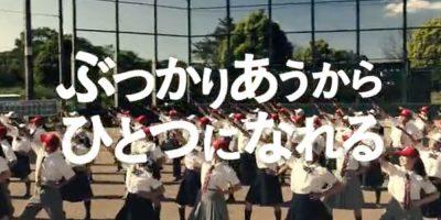 [ 青春のダンス動画がついに公開 ] 第99回全国高校野球選手権 ダンスCM。HSDCでも優勝した大阪府立登美丘高が出演!