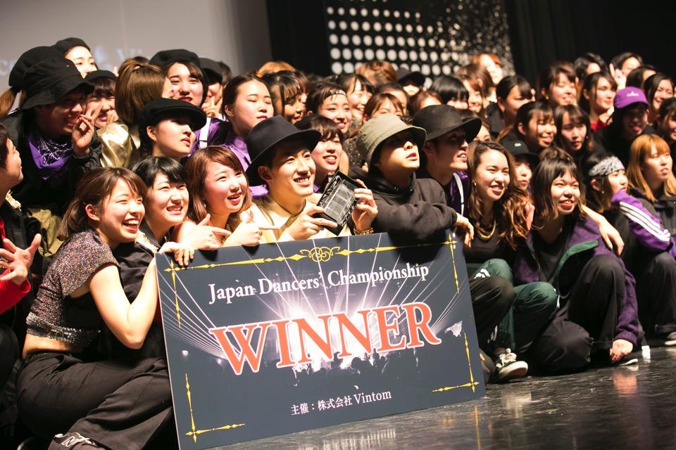 日本一のダンスサークル決定戦『JDC』過去最高の1200人を超える出場者の頂点に立ったのは、中央大学 NAOKAN!