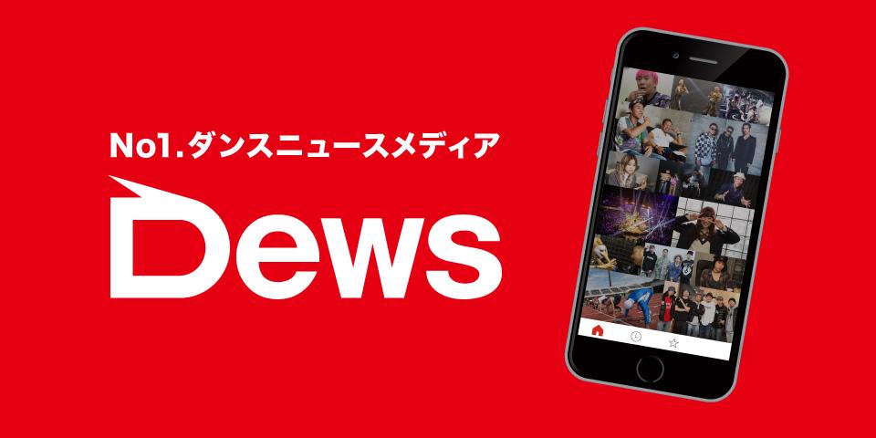 Dewsが「Yahoo!ニュース」にて記事配信を開始!