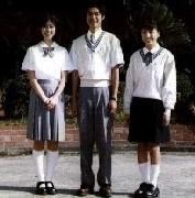 登美丘高校 男子 制服