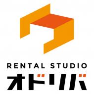 レンタルスタジオ オドリバ